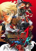 telecharger GUILTY GEAR XX ACCENT CORE PLUS R