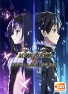 telecharger Accel World VS. Sword Art Online Deluxe