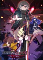 telecharger UNDER NIGHT IN-BIRTH Exe:Late