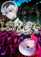 telecharger TOKYO GHOUL:re [CALL to EXIST]