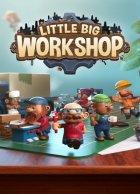Little Big Workshop is $13.99 (30% off)